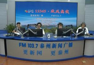 """""""12345政风热线"""":凤城河环起来 亮起来 游起来"""
