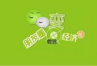 【靖江】小伙做微商,买东西就送淫秽片,结果获刑10月罚款3000..
