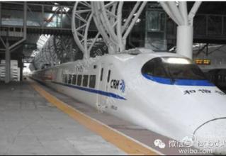 """蓝绍敏在专题研究铁路工作时强调 确保泰州""""十三五""""进入高铁时代"""
