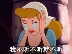【悔死】这个江苏姑娘穿成这样去约会,结果成了面瘫……冬天可别这么穿!