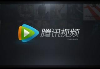 新闻出版广电总局责令腾讯对视听节目深入整改