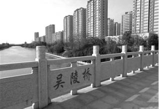 润泰桥、东风桥、彩凤桥……  市区一批新建改建桥梁正式命名
