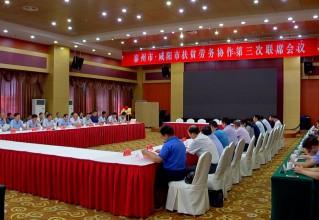 泰州推进创新务实合作,为咸阳在泰务工人员提供7636个就业岗位