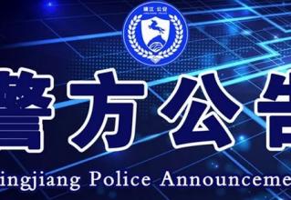 10月1日起,靖江这些乡村道路将严管、严罚!