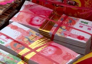 央行拟禁止祭祀用品使用人民币图案,市区仍有销售...