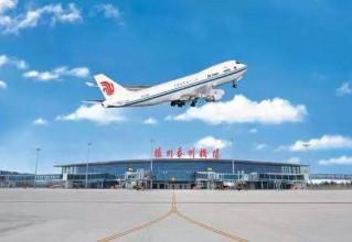 重磅!扬泰机场拟建T2航站楼!是现在的4倍大……