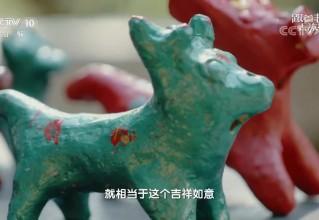 """央視《尋訪靖江》第三集來了!一起回味童年""""玩""""過的泥巴"""