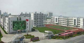 高港实验学校将原址重建