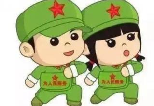 我为群众办实事!泰州广电党史学习教育实践活动项目公布!