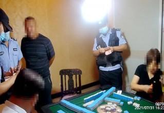 心真大!疫情防控期间还偷偷打麻将,4人被拘!