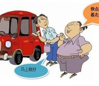开展汽车配件质量监测,营造安全放心消费环境