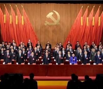 江苏省第十三次党代会胜利闭幕