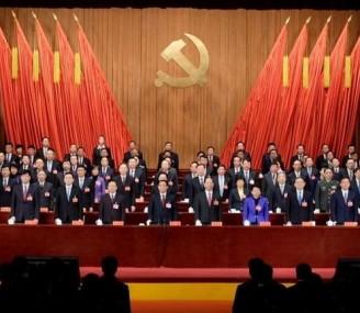 江苏省委十三届一次全会选出新班子 李强当选省委书记