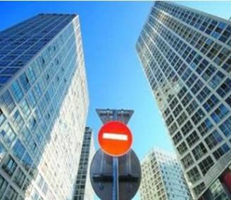 楼市调控下一步:寻找控房价与稳增长的平衡点