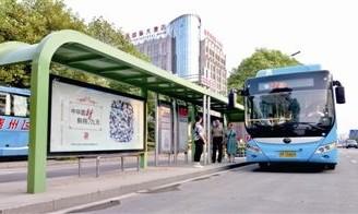 清明扫墓方便了!市公交公司将增开这些临时专线......