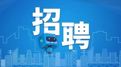 2021年百成数码影业有限公司招聘简章