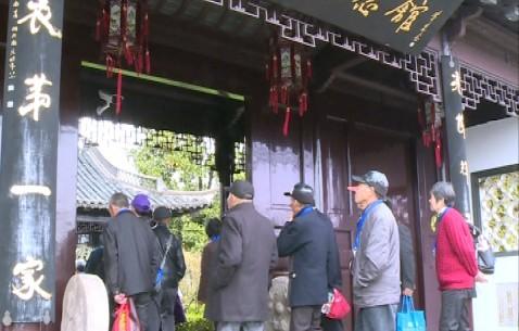 凤城河风景区:文明为旅游增色