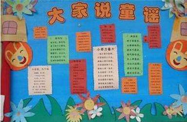 """02围绕""""中国梦""""宣传教育,激励未成年人爱学习,爱劳动,爱祖国."""