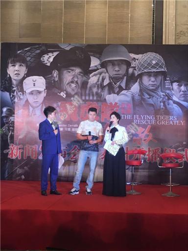 飞虎队大营救 举行发布会暨泰州开播仪式图片