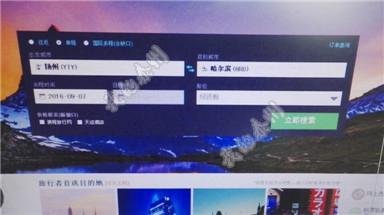先生选好了4张从泰州到哈尔滨的飞机票并致电客服