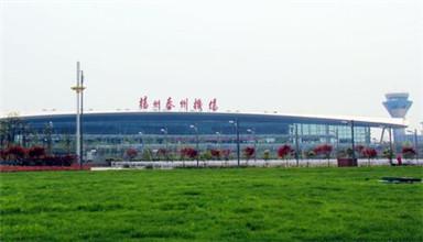 扬州泰州国际机场飞往大连最