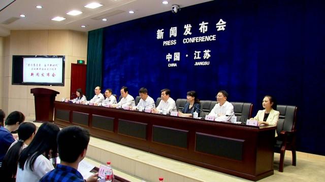 今天,在南京召开的这个新闻发布会上,泰州晒出亮眼成绩单!