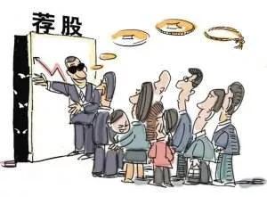 """靖江一男子3个月没了13万,就因为信了这个""""大师""""……"""