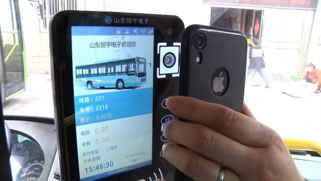 靖江公交车分段计费啦!在线下载初中数学教案图片