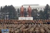 朝鲜全国鸣笛默哀纪念金正日逝世5周年