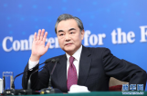 """王毅就""""中国的外交政策和对外关系""""答记者问"""