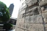 太原:现存明代最高双塔刻字留名现象严重