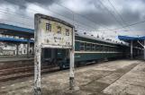 南京即将带你找回关于火车的所有记忆