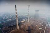 南京第二热电厂180米高烟囱今爆破