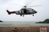 【图文】台风临近63名驴友被困海岛 海空联动成功施救