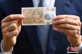 【图集】英国发行10英镑肖像纸钞 纪念简·奥斯汀
