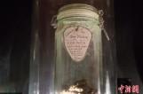 【图文】英国一家博物馆花收藏名人排泄物 7.9美元闻一次