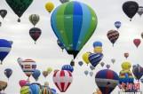 【图文】法国456个热气球升空 试图创造世界纪录
