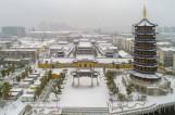 【视觉泰州】换个角度看泰州雪景,真美!